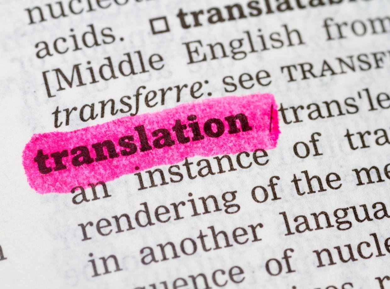 24 Stunden Übersetzung | Englisch - Deutsch